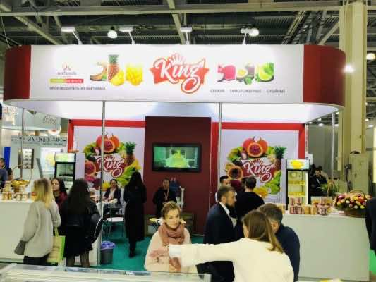 Nafoods booth at World Trade Moscow 2019: